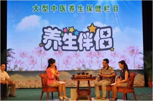"""诺康集团与芜湖市电视台合办""""养生伴侣"""""""